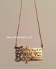 "Real 10K Gold ""2 Name"" Single Name Plate w/ free GF necklace #9"